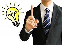 費用対効果の良いPR方法やサイト改善を提案